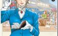 Isabella Bird : un voyage dans l'ancien Japon